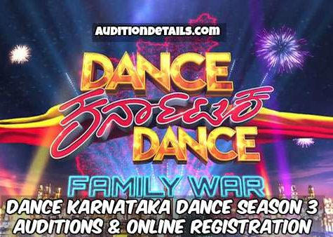 Dance Karnataka Dance Season 3 – Auditions & Online Registration 2018