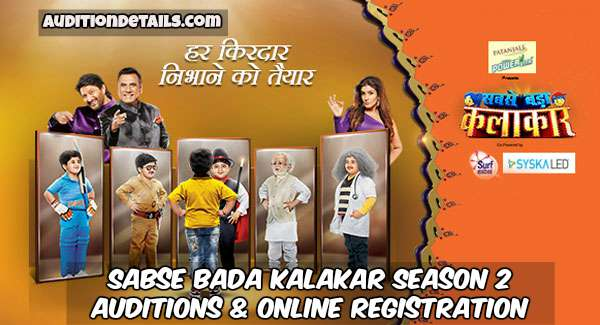 Sabse Bada Kalakar Season 2 - Auditions & Online Registration 2018