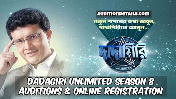 Dadagiri Unlimited Season 8 - Auditions & Online Registration 2018