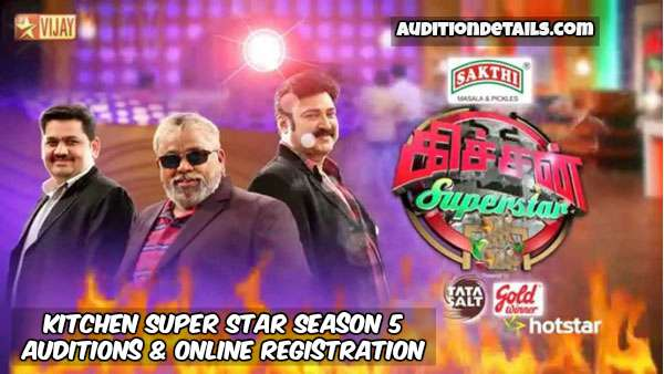 Kitchen Super Star Season 5 – Auditions & Online Registration 2018