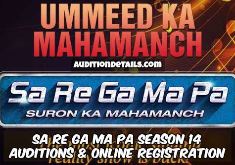 Sa Re Ga Ma Pa Season 14 – Auditions & Online Registration 2018