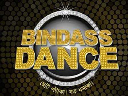 Bindas Dance Season 3 on Colors Bangla