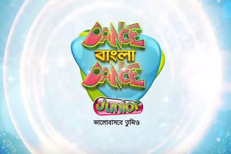 Dance Bangla Dance Junior 2019 auditions