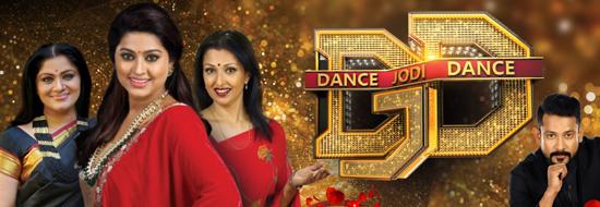 Dance Jodi Dance Season 3 on Zee Tamil - Auditions & Registrations