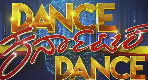 Dance karnataka dance 2018 auditions