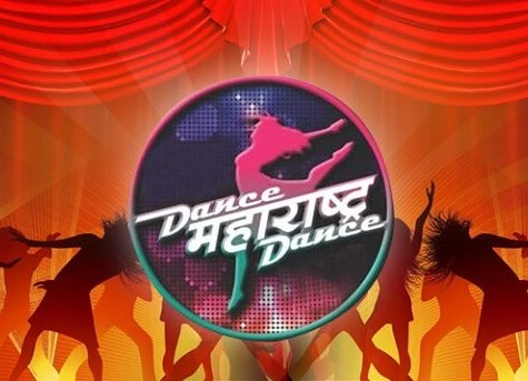 Dance Maharashtra Dance 2019 auditions