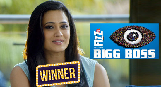 Bigg Boss Winner Season 4 (2011) : Shweta Tiwari