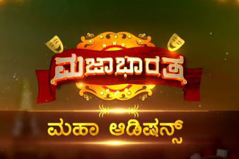 Majaa Bharatha Season 3 Auditions