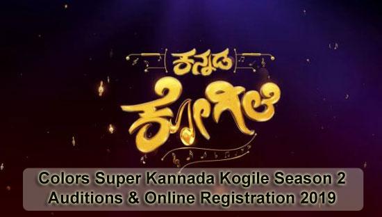 Colors Super Kannada Kogile Season 2 - Auditions & Online Registration 2019