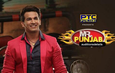 Mr. Punjab 2019 – Auditions & Online Registration Details