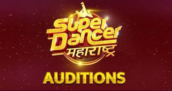 Sony Marathi Super Dancer - Auditions & Online Registration 2019