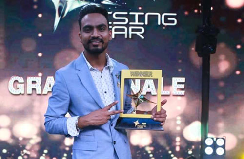 Bannet Dosanjh Rising Star Season 1 Winner