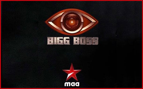 Bigg Boss Telugu Season 3 - Auditions & Online Registration