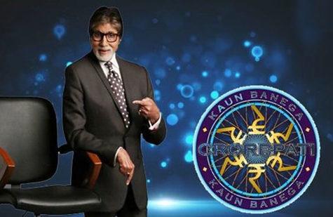 Kaun Banega Crorepati Season 11 - Online Registration Details