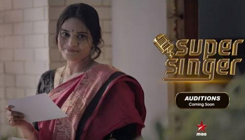 Super Singer Telugu Auditions 2019