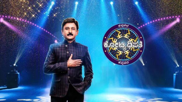 Kannada Kotyadipathi Season 4
