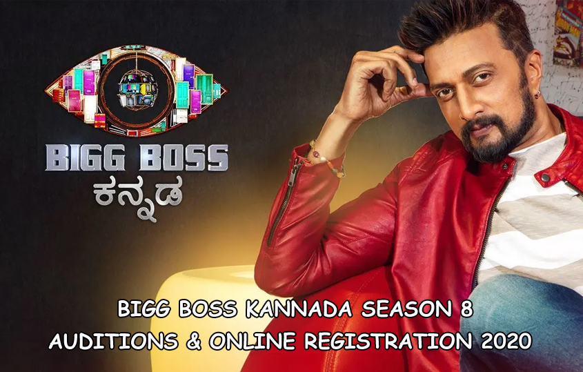 Bigg Boss Kannada Season 8 – Auditions & Online Registration