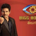 Bigg Boss Telugu Season 4 auditions