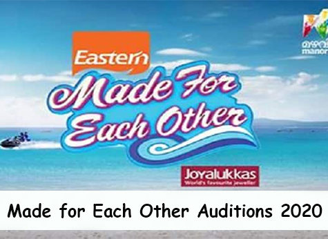 Made for each other auditions 2020