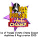 Voice of Punjab Chhota Champ Season 7 Auditions