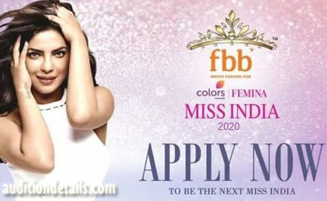 Miss India 2020 - Auditions & Online Apply & Registration Details