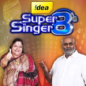 Super Singer Season 8 on Star Vijay – Online Registration & Audition Details