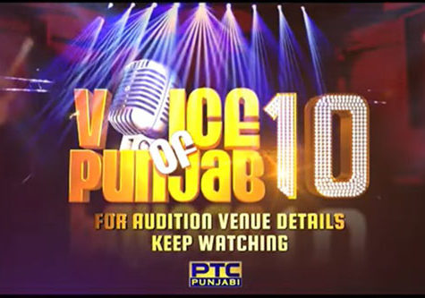 Voice of Punjab 2020 - Auditions & Online Registration
