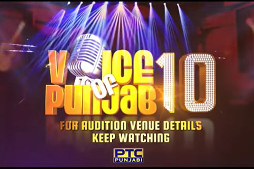 Voice of Punjab 2020 - Auditions & Online Registration