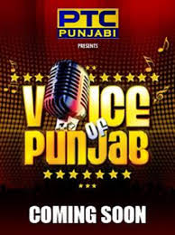 voice of punjab 2020