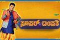 Super Dampati Season 2