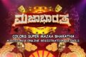 colors super majaa bharatha auditions