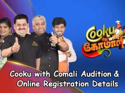 cooku with comali 2020 auditions