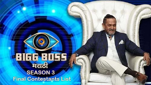 bigg boss marathi season 3 contestants