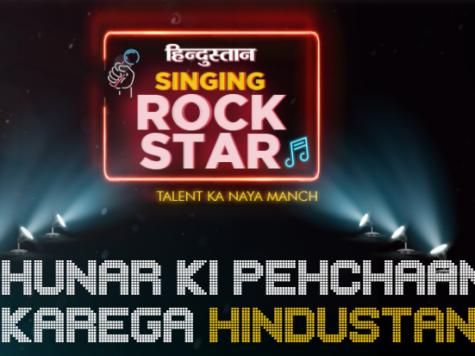 singing rock star online registration