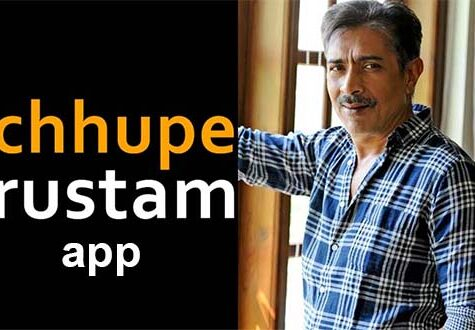 chhupe rustom app
