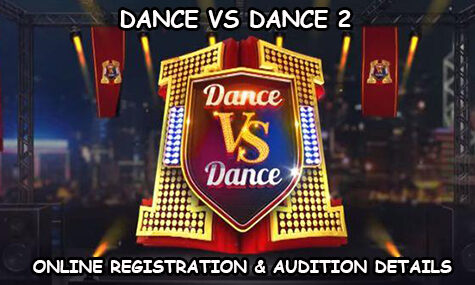 dance vs dance 2 auditions