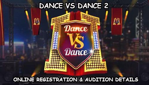 dance vs dance 2 auditions