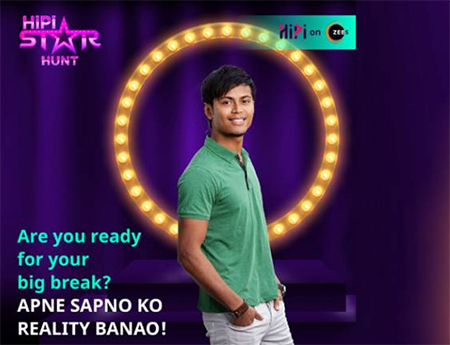 HiPi Star Hunt auditions