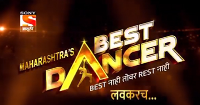 Maharashtra best dancer auditions
