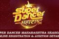 Super Dancer maharashtra auditions