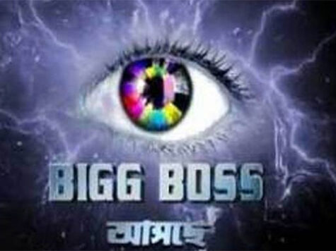 bigg boss bangla winner