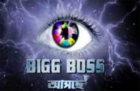 bigg boss bangla winner
