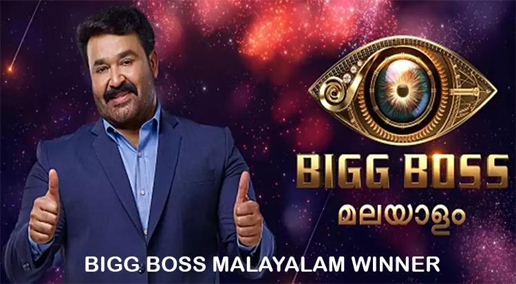 bigg boss malayalam winner