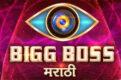 bigg boss marathi winner
