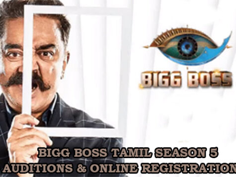 bigg boss tamil season 5 auditions