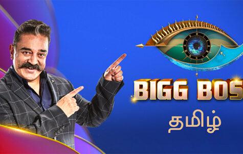 bigg boss tamil winner
