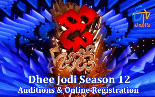 dhee jodi 12 auditions