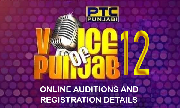 voice of punjab 12 auditions