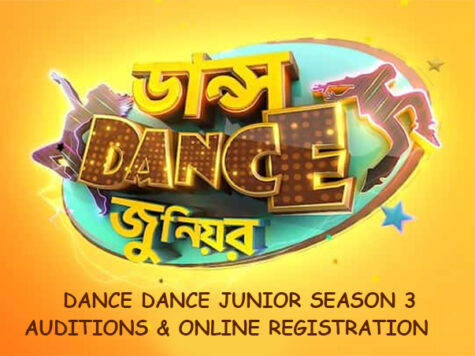 dance dance junior season 3 auditions