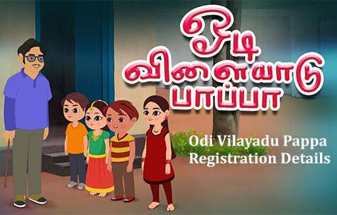 Odi Vilayadu Pappa registration